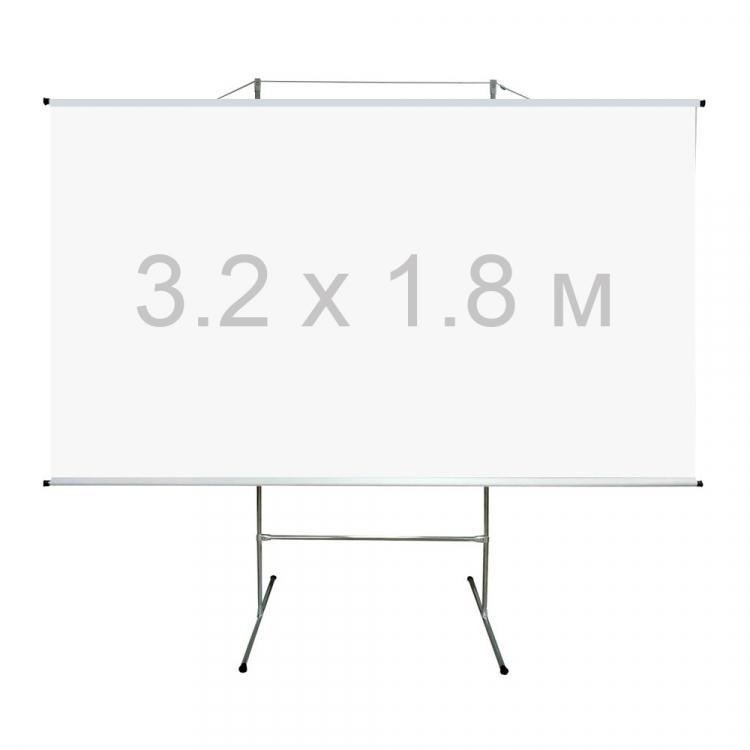 Экран для проектора на штативе 3.2 х 1.8 м