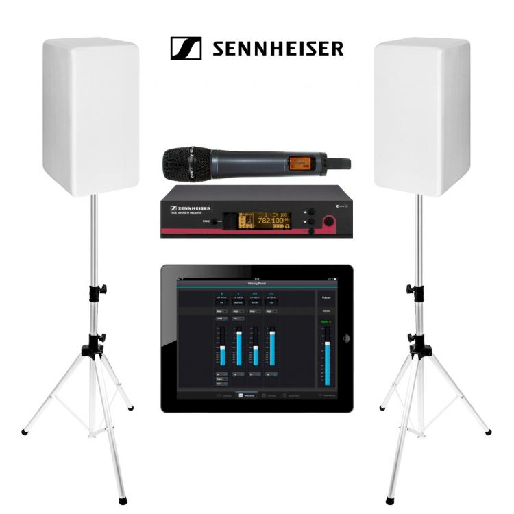 Комплект звука Sennheiser LSP 500 Pro White